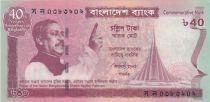 Bangladesh 40 Taka M. Rahman - 40 ans de la Victoire 1971-2011