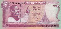 Bangladesh 40 Taka M. Rahman - 40 ans de la Victoire