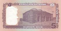 Bangladesh 5 Taka 2012 - Muhibur Rahman