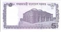 Bangladesh 5 Taka 2017 - Muhibur Rahman, bâtiment