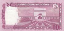 Bangladesh 5 Taka M. Rahman - Mosque Chote Sona - 2012