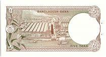 Bangladesh 5 Taka Mosquée Kushumba - Factory - 1981 P.25 a