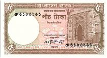 Bangladesh 5 Taka Mosquée Kushumba - Usines - 1981 P.25 a