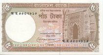 Bangladesh 5 Taka Mosquée Kushumba - Usines