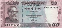 Bangladesh 50 Taka, M. Rahman - Paysans et boeufs - 2015