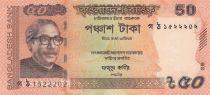 Bangladesh 50 Taka M. Rahman -  Agriculture 2019 - UNC