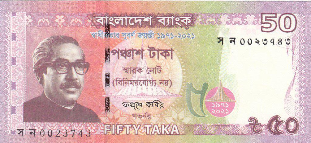 Bangladesh 50 Taka M. Rahman - 50 ans de l\'Independance - 2021 - Neuf