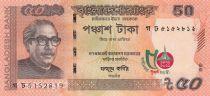 Bangladesh 50 Taka M. Rahman - 50 ans de l\'Independance - Agriculture 2021 - Neuf
