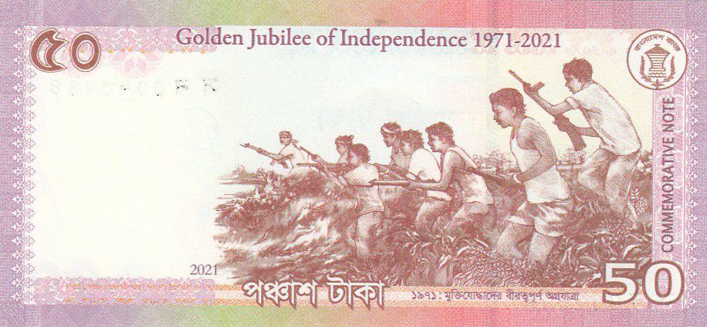 Bangladesh 50 Taka M. Rahman - 50 years of Independance - 2021 - UNC