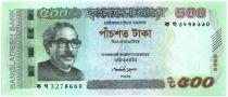 Bangladesh 500 Taka M. Rahman - Paysans, pêcheurs - 2011