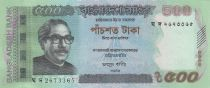 Bangladesh 500 Taka M. Rahman - Paysans, pêcheurs - 2016