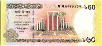 Bangladesh 60 Taka Monument - 1952-2012 language movement en folder