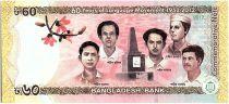 Bangladesh 60 Taka Monument - 1952-2012 language movement in folder