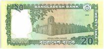 Bangladesh New2.2014 20 Taka, M. Rahman - Mosquée