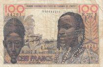 BCEAO 100 Francs masque 1964 - E Mauritanie