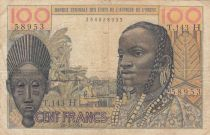 BCEAO 100 Francs masque 1964 - H Niger