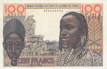 BCEAO 100 Francs masque 1964 - K Sénégal