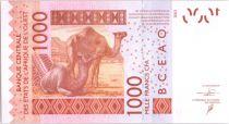 BCEAO 500 Francs Masque - Hippopotames - 2016 K Sénégal