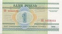 Belarus 1 Rouble Academy of Sciences - 2000