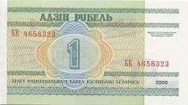 Belarus 1 Rouble Academy of Sciences - 2000