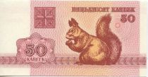 Belarus 50 Kapeek Squirrel - 1992