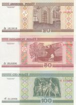 Belarus Set of 6 banknotes 2000
