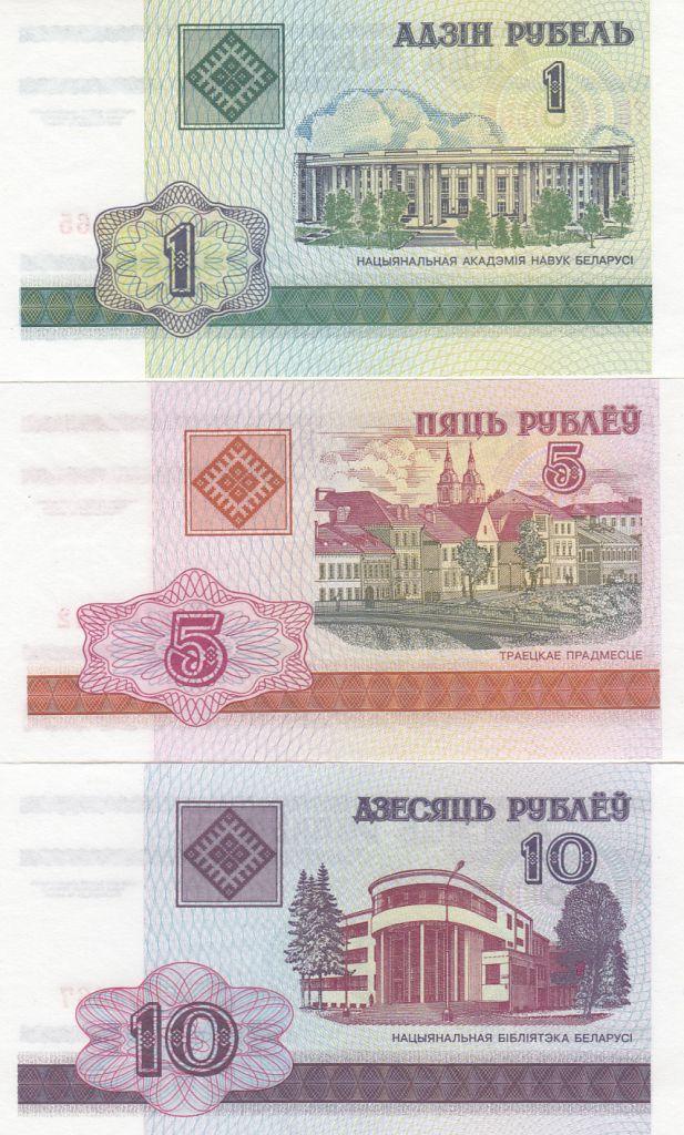 Belarus Set of 6 banknotes 2000