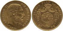Belgium 20 Francs Leopold II - Arms 1877