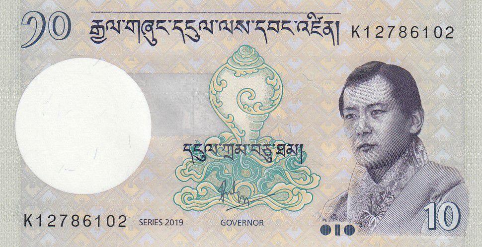 Bhoutan 10 Ngultrum J. Singye Wangchuk - Palais Paro - 2019 - Neuf
