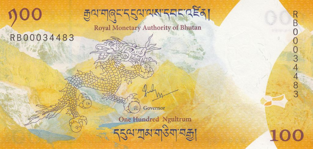 Bhoutan 100 Ngultrum 2016 (2018)  - Dragons - 1 an du Prince HRH The Gyalsey
