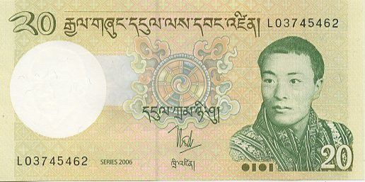 Bhoutan 20 Ngultrum J. Doriji Wangchuk - Palais Punakha