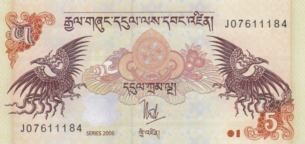 Bhoutan 5 Ngultrum Phoenix - Palais Taktsang - 2006