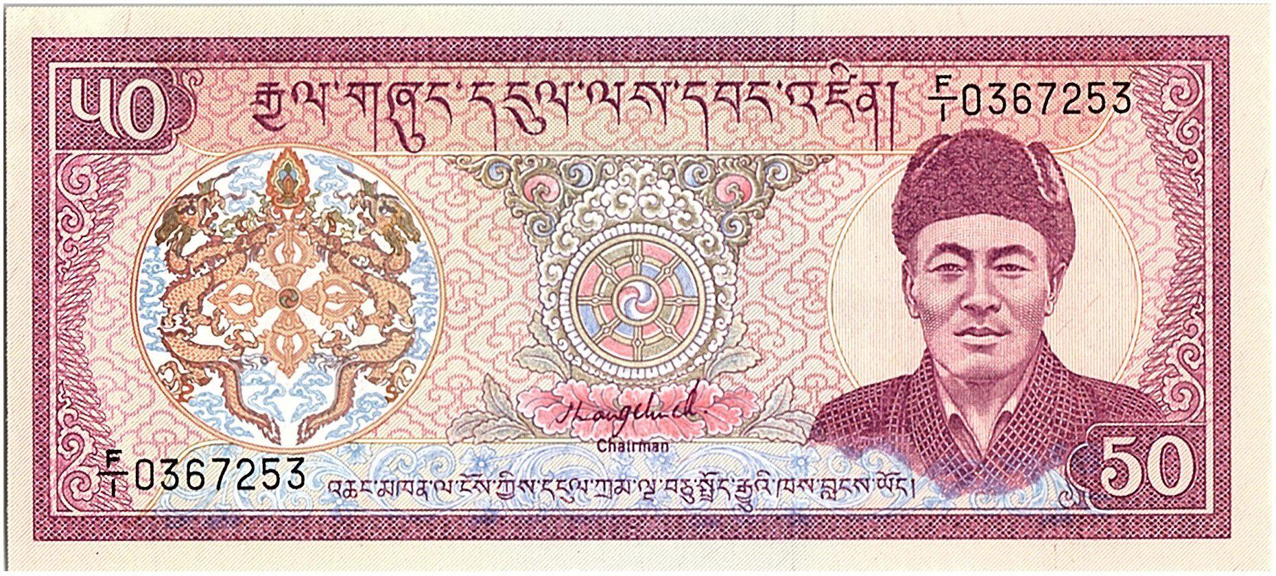 Bhoutan 50 Ngultrum,  Jigme Dorji Wangchuk - 1986 - P.17 a