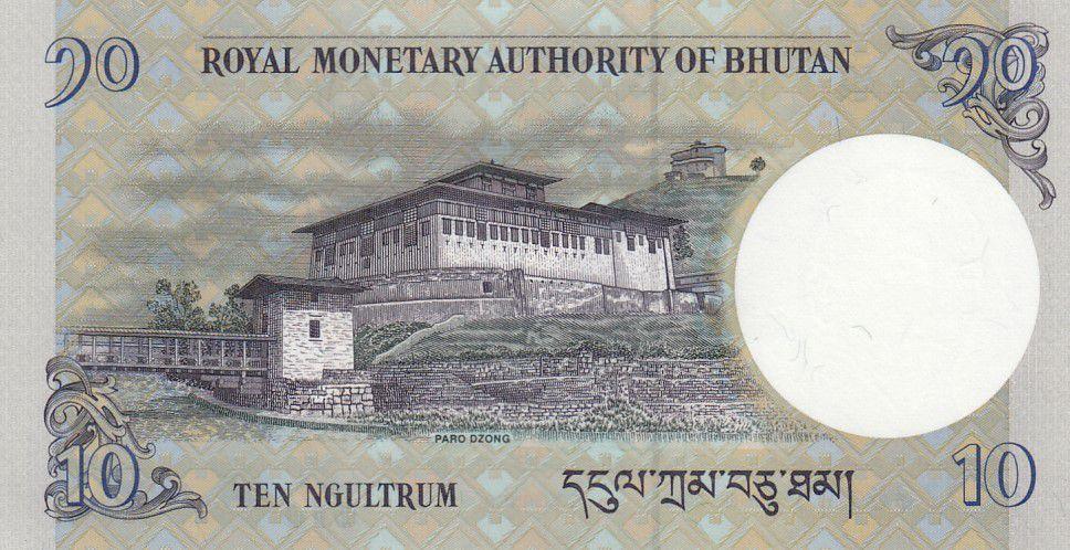 Bhutan 10 Ngultrum J. Singye Wangchuk - Paro Palace - 2019 - UNC
