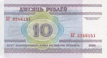 Bielorussia 10 Roubles National Library - 2000