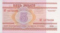 Bielorussia 5 Roubles Minsk lower city - 2000