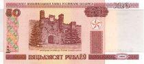 Bielorussia 50 Roubles Brest´s tower - 2010