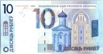 Biélorussie 10 Roubles, Eglise - 2009 (2016)