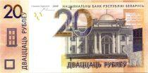 Biélorussie 20 Roubles Monument - Cloche - 2009 (2016)