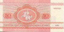 Biélorussie 50 Kapeek Ecureuil - 1992