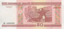 Biélorussie 50 Roubles Tour de Brest - 2000