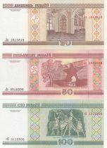 Biélorussie Série de 6 billets année 2000
