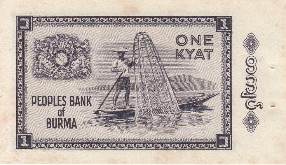 Birmanie 1 Kyat Gal Aun San, pêcheur - 1965
