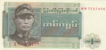 Birmanie 1 Kyat Général Aung San - Métier à filer - 1972