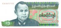 Birmanie 15 Kyat Général Aun San - Statue Danseur - 1986