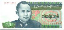 Birmanie 15 Kyats Général Aun San - Statue Danseur - 1986