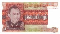Birmanie 25 Kyat Gal Aun San - Créature mythique - 1972