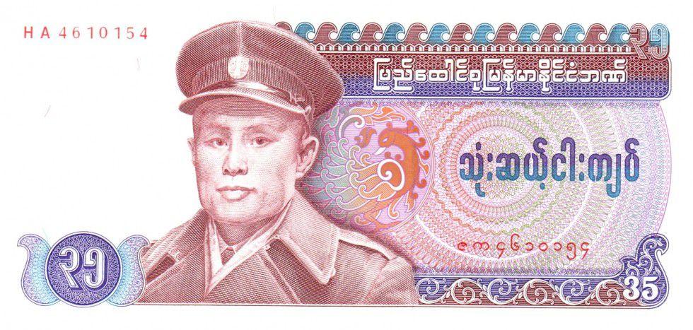 Birmanie 35 Kyats Gal Aun San - Statue danseur - 1986 - Série HA