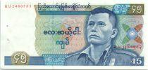 Birmanie 45 Kyats Po Hia Gyi - Travailleurs - 1987