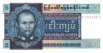 Birmanie 5 Kyats Général Aun San - Cocotier 1973 - Série JD